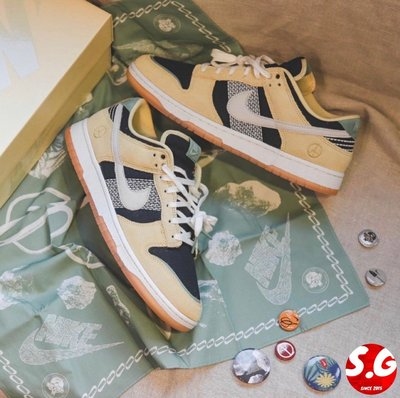 S.G NIKE DUNK LOW Rooted in peace 庭師 園丁 杏白黑 和平符號 DJ4671-294