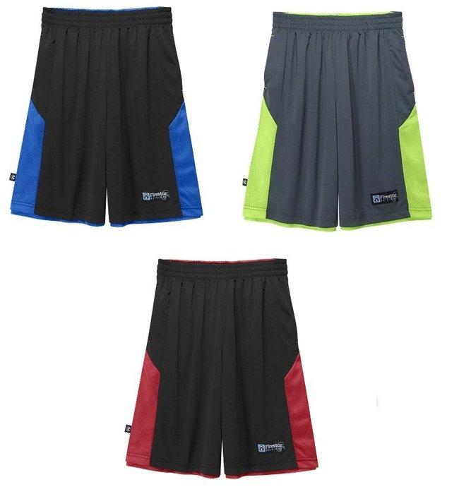 超低特價490元~台灣製造 FIRESTAR 吸排雙層籃球褲 B5101 任選2件免運費! 《新動力》