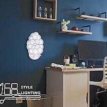 【168 Lighting】俏皮趣味《LED壁燈》AX 81308-2