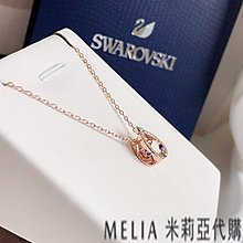 Melia 米莉亞代購 商城特價 數量有限 Swarovski 施華洛世奇 飾品 項鍊 SPARKLING 躍動晶彩