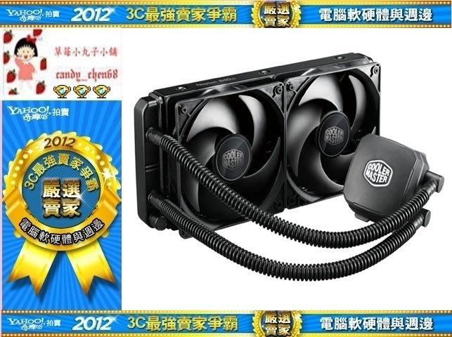 【35年連鎖老店】CoolerMaster CM Nepton 240M水冷散熱器有發票