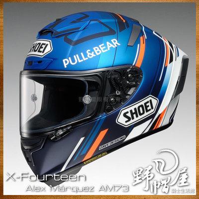 《野帽屋》預購! SHOEI X-14 頂級 全罩安全帽 X-Spirit X14。AM73 ALEX MARQUEZ
