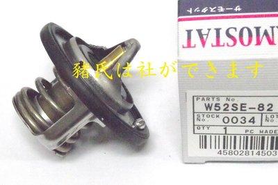 ※豬氏會社※NISSAN 裕隆 日產 CEFIRO A33 (82度) 節溫器 (下水管) 水龜 日本 TAMA