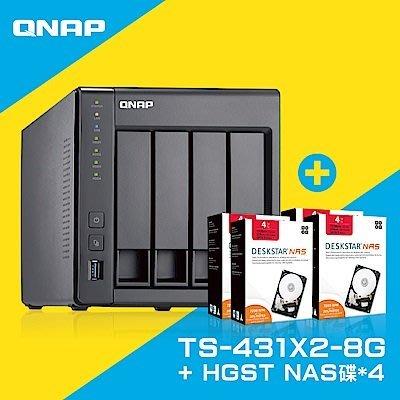 QNAP TS-431X2-8G網路儲存伺服器+4個HGST 4TB NAS專用硬碟 NT$35500含稅免運