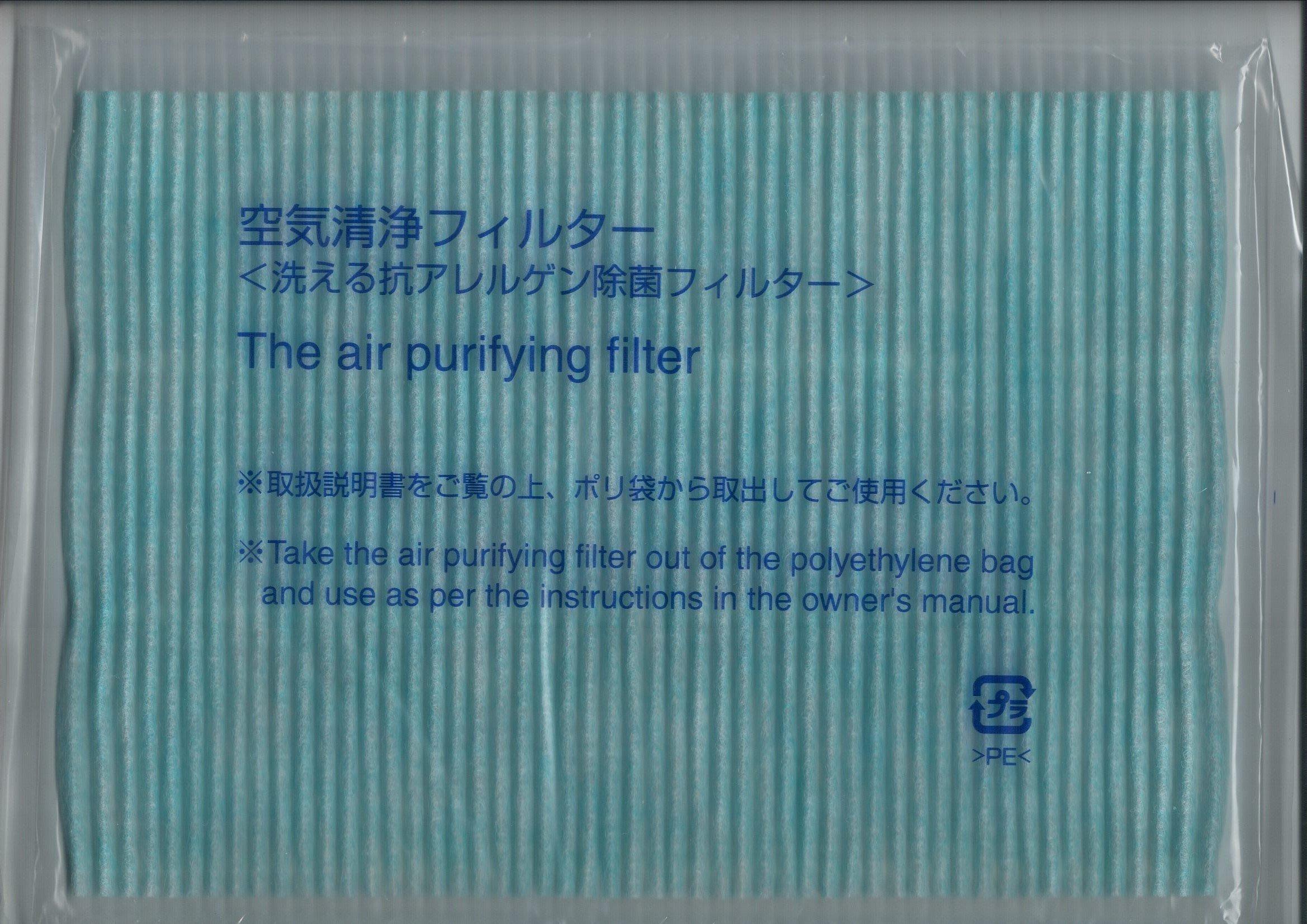 【Jp-SunMo】三菱MITSUBISHI智慧型清淨除濕機_原廠銀離子濾網_適用機種MJ-E100WX-TW3【現貨】