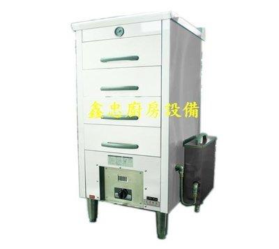 鑫忠廚房設備-餐飲設備:四抽式蒸熟型蒸箱-賣場有冰箱-工作檯-西餐爐-烤箱-快速爐