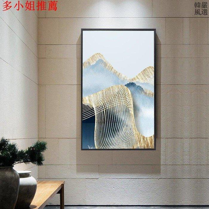 壁畫裝飾畫墻畫國畫現代入戶玄關客廳單幅裝飾畫過道鈾礦豎版掛畫現代簡約走廊抽象畫