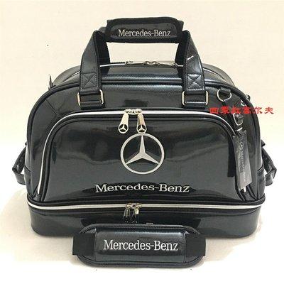 新款高爾夫衣物包Benz奔馳男女通用款水晶面料防水包golf衣物包