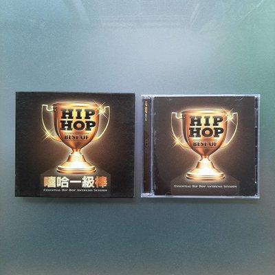 【裊裊影音】Hip Hop Best Of嘻哈一級棒(Essential Hip Hop Anthems Session)2CD合輯-Alpha 2003發行