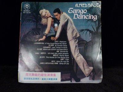 古玩軒~(LP黑膠唱片)12吋西洋黑膠Alfred Hause – Tango Dancing