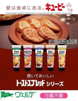 明太子醬 推薦 吐司抹醬 好吃 日本 QP 吐司醬 抹醬 塗醬 土司 簡單料理 果醬 中島董 明太子 RYO二枚目館