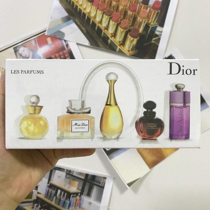 Dior 迪奧 香水5件禮盒小樣