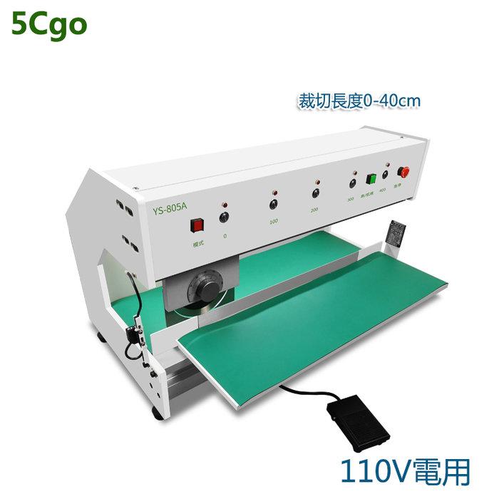 5Cgo【批發】全自動走刀式分板機PCB板鋁基板電路板LED燈條裁切機線路板分割機110V 含稅t60154116116