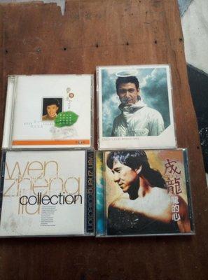 早期知名的影視歌星費玉清,劉文正,成龍,張學友的CD四盒一組,非常希少