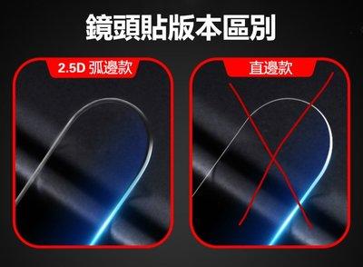 Asus 華碩 Zenfone 6 ZS630KL zen6 z6 翻轉 鏡頭貼 2.5D 防爆 疏油疏水 抗指紋 抗刮 鏡頭保護貼 板橋