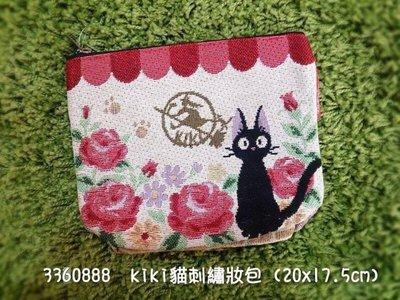日本 吉卜力 宮崎駿 魔女宅急便 黑貓 奇奇 琪琪 化妝包 包 筆袋 刺繡