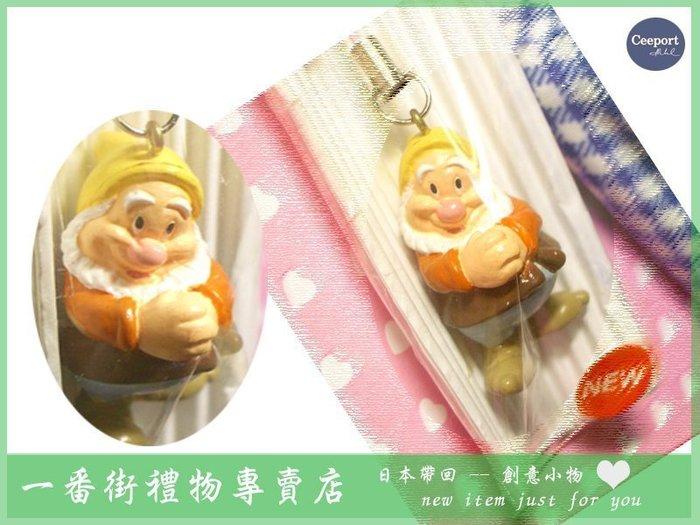 一番街禮物專賣店*日本帶回*白雪公主之小矮人娃兒吊飾~盒裝~經典禮物!