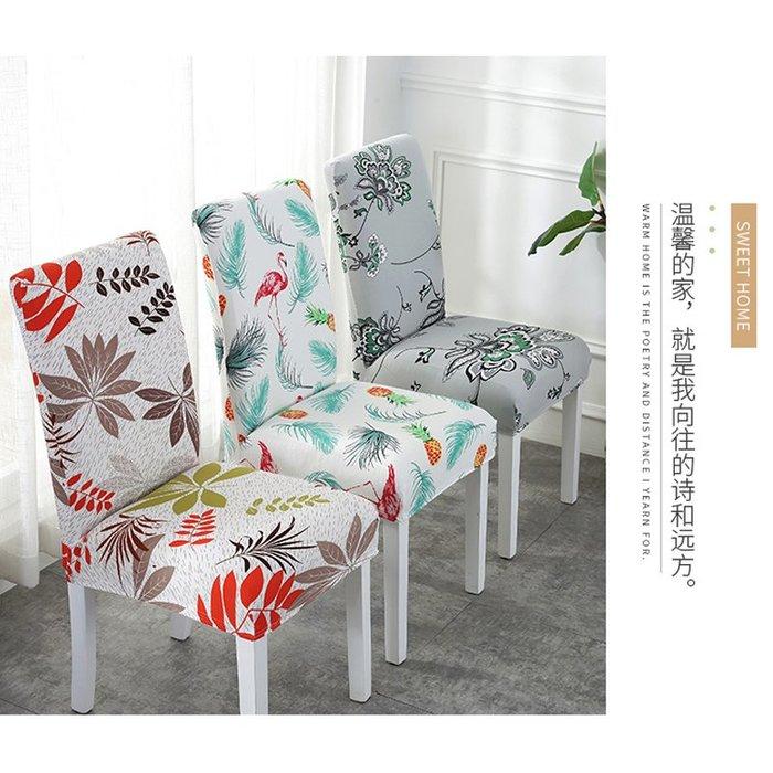 創意 居家 裝飾通用布藝家用彈力餐桌椅套罩椅子套連體椅背座椅墊酒店飯店凳子套
