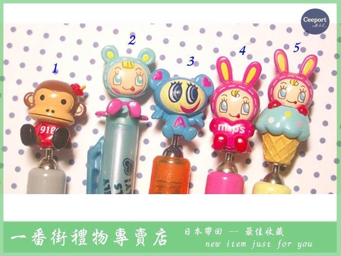 一番街☆日本帶回☆日本彩虹樂園兔子娃娃原子筆~單支價~最佳迷人典藏禮物(2.4.5號已出售)