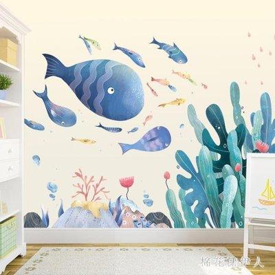 【蘑菇小隊】壁貼 清新兒童房臥室衛生間幼兒園卡通海洋世界裝飾貼畫 AW7647【棉花糖伊人】-MG42601