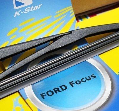 車霸- 14吋後擋雨刷 J00343 FORD FOCUS MK2專用後檔雨刷 K-STAR MK2後雨刷 福士 BOS