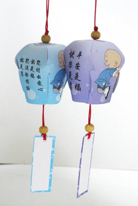 DIY小沙彌天燈吊飾 紙天燈 祈福天燈 天燈掛飾 吊飾