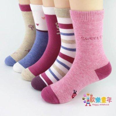 女童襪子秋冬兒童襪子女棉質3-5-7-9歲中大童女孩棉襪秋中筒全棉