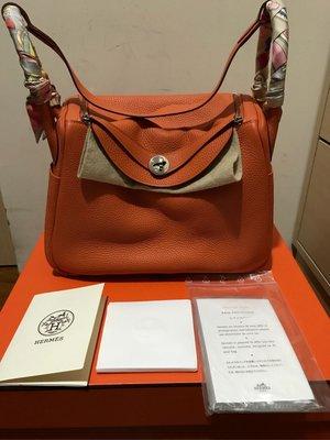 Hermes Lindy 30cm Orange經典橘色 銀扣 TC皮 全新正品