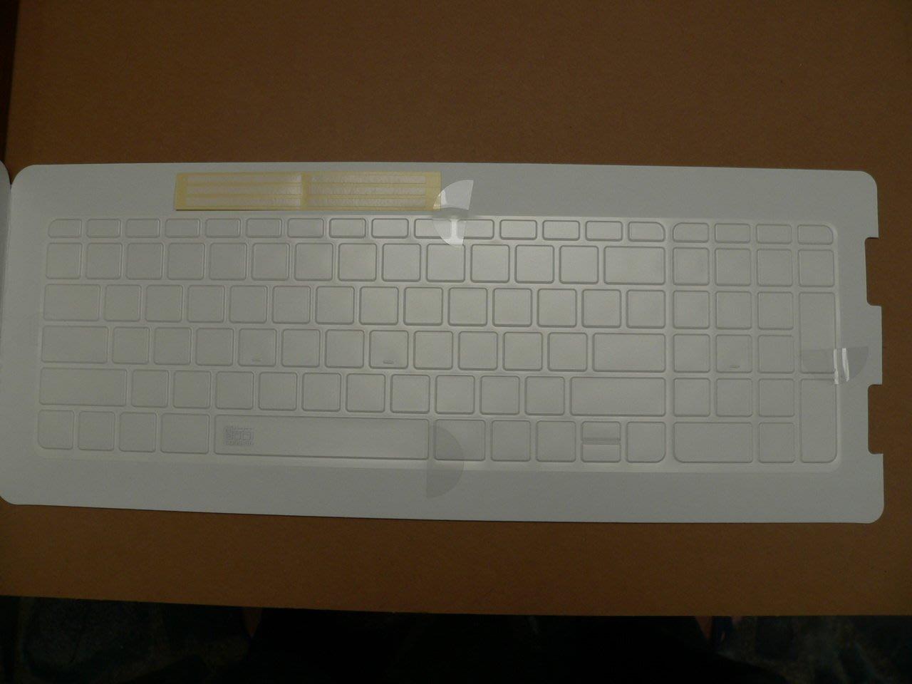 惠普 HP TPU鍵盤膜pavilion 15-p074TX,15-e065tx,15-R238TX,15-R221tx