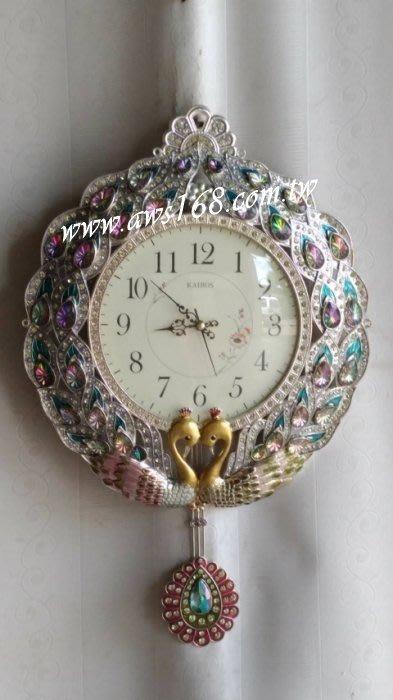 天鵝造型時鐘 掛鐘