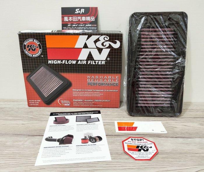 美國(純正) K&N 高流量 HONDA CRV5 專用 Air Filters 高流量空氣芯 引擎空氣濾網
