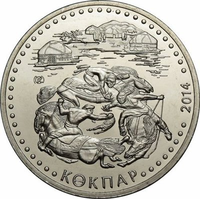 【幣】2014年 哈薩克發行 50tenge 民俗系列 --- KOKPAR