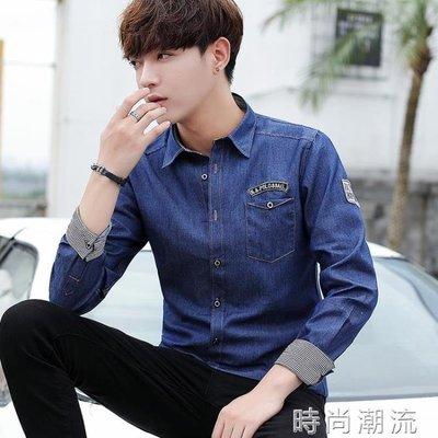ZIHOPE 牛仔襯衫夏季男長袖修身韓版襯衣男學生春季外套潮流衣服薄款ZI812