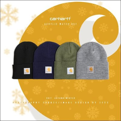 *ZEUS*Carhartt 2017AW Acrylic Watch Hat/美國工裝服飾品牌x耐操型xLOGO毛帽