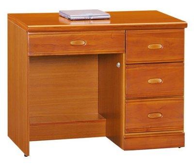 【浪漫滿屋家具】(Gp)557-6 柚木3.5尺實木書桌
