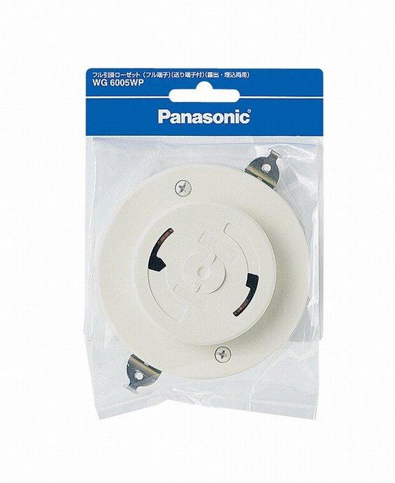 日本帶回現貨 Panasonic WG6005WP 丸型引掛 LED吸頂燈必備