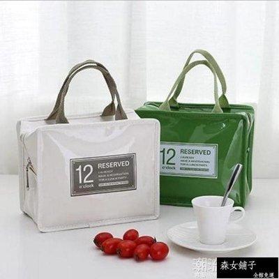 新品 飯盒袋保溫袋飯盒包便當包手提袋帶...