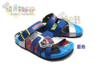 ☆綺的鞋鋪子☆【變形金剛】 100 藍色 88 中童 軟木風格拖鞋 兒童勃肯拖鞋 台灣製造MIT