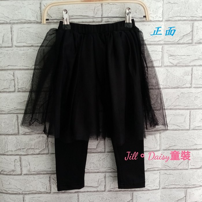 Jill。Daisy童裝 小童假二件紗裙+棉質內搭褲 (ZT032)