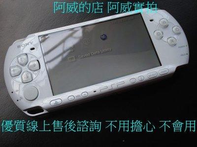PSP 3007 主機 藍色+16G 套裝+ 死神6、火影、nba表演