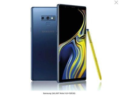 洪順達電訊設備旗艦店Samsung GALAXY Note 9 (6+128GB)