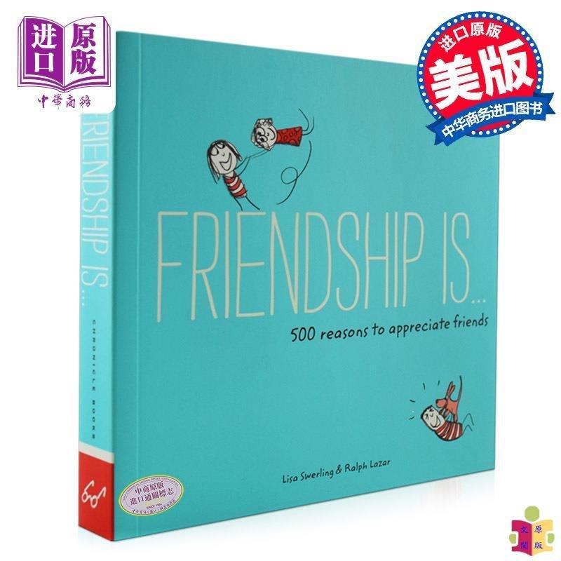 [文閲原版]友誼是:500個理由 英文原版 Friendship is...: 500 Reasons to Appreciate Friends