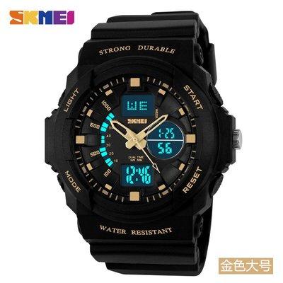 時刻美防水運動錶男士青少年多功能戶外電子錶skmei學生手錶男錶
