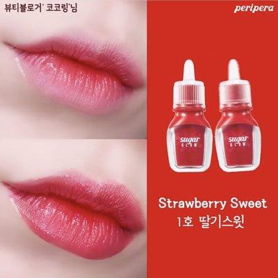 【韓Lin連線代購】韓國 CLIO - PERIPERA SUGAR GLOW TINT 染色唇彩染唇液