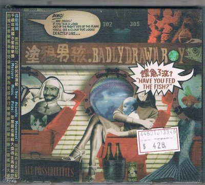 西洋CD-塗鴉男孩 Badly Drawn Boy/餵魚了沒?(TNXLCD156)全新/免競標