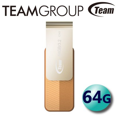 含稅 終保 十銓 Team 64G 64GB C143 USB3.2 旋轉 隨身碟