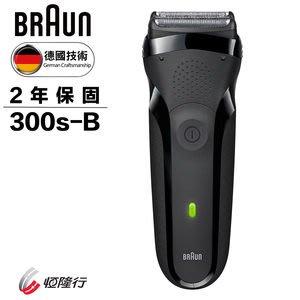 【小饅頭家電】【贈面膜】德國百靈BRAUN三鋒系列電鬍刀(黑)300s-B 台南市
