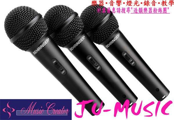 造韻樂器音響- JU-MUSIC - Behringer XM1800S 動圈式心型 麥克風 免運費 另有 Rode Sennheiser Shure