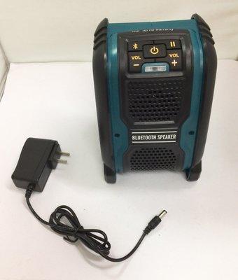 藍牙USB音響 通用 牧田 米沃奇 14.4V~18V 鋰電池 / 攜帶式藍芽音響 (不含電池)