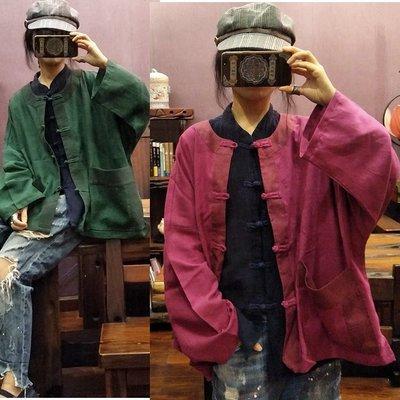 【子芸芳】原創撞色棉麻對襟盤扣寬鬆文藝薄外套